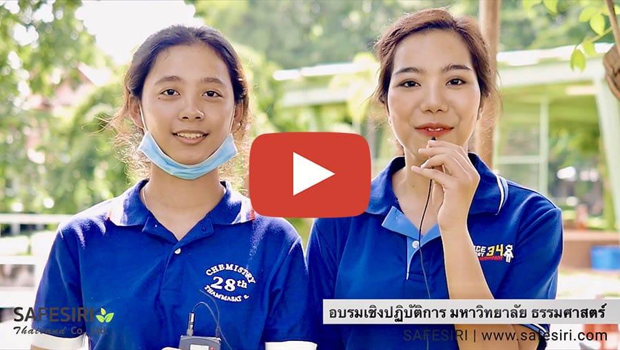 first aid training TU