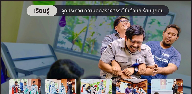 Safety Training 01